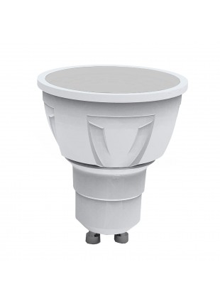 Lampada Lampadina Faretto LED Attacco GU10 MR16 Luce Bianca Naturale LIGHT 550Lm